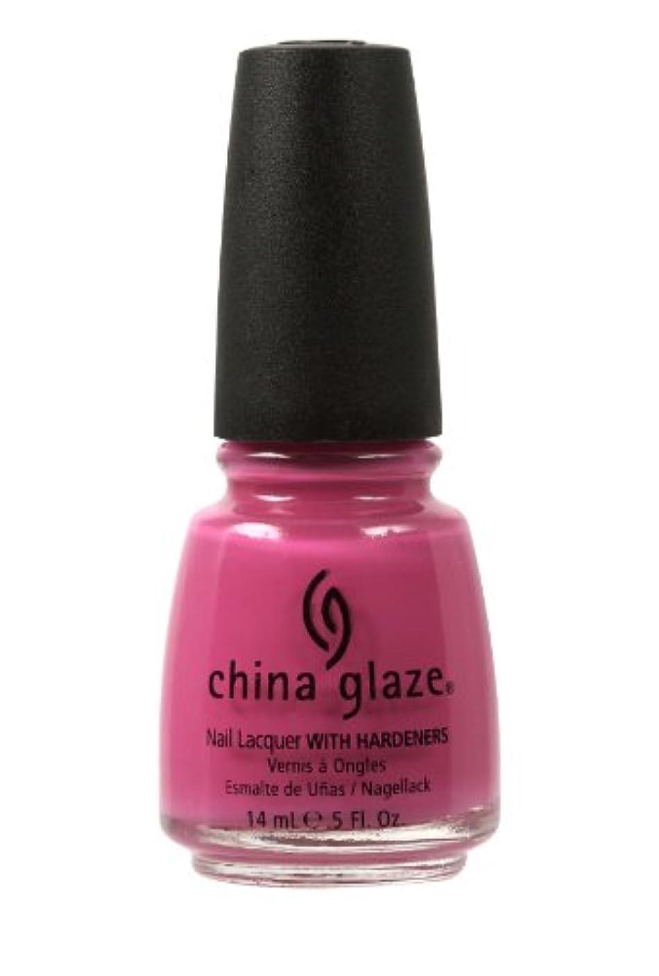 つまらない専門用語バックChina Glaze Rich and Famous Nail Polish 14ml [並行輸入品]