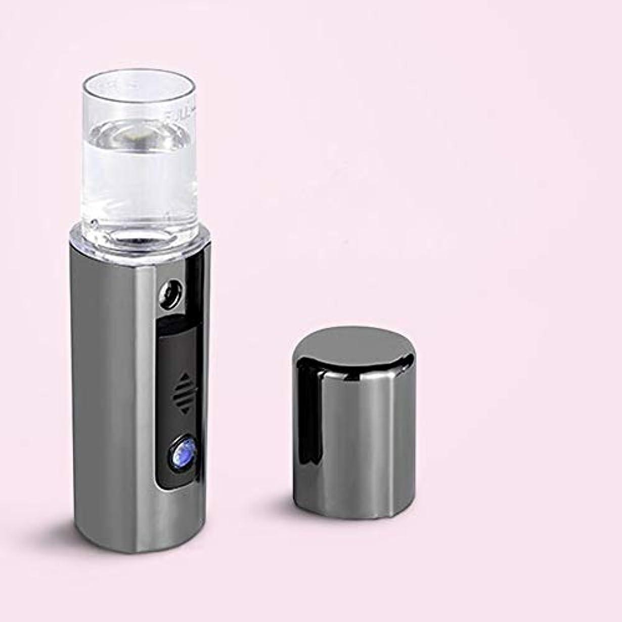 実証するペース最もZXF ポータブルナノスプレー美容器具蒸し顔ポータブルフェイシャルコールドスプレー器具保湿水道メーター 滑らかである (色 : Black)