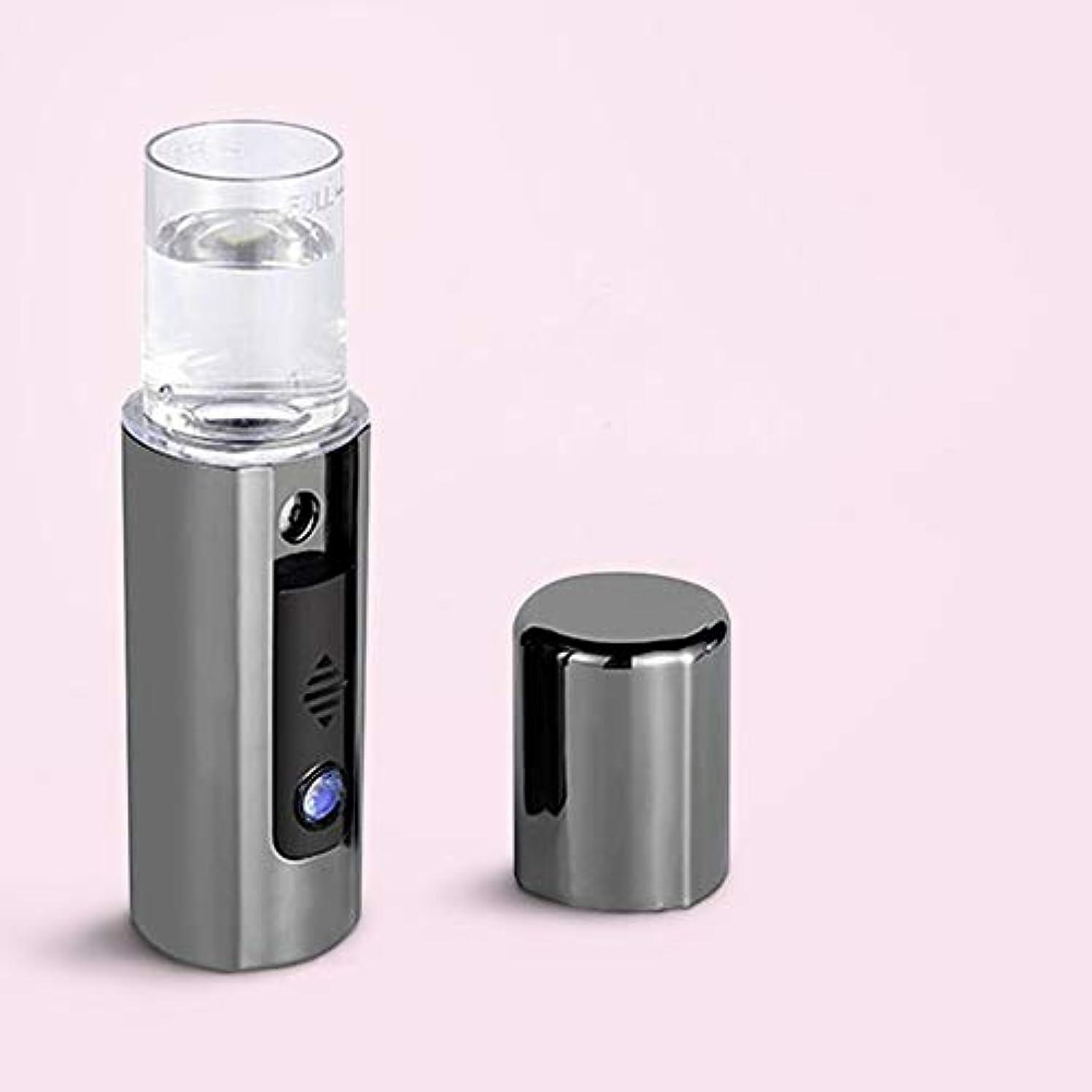アクション城思い出すZXF ポータブルナノスプレー美容器具蒸し顔ポータブルフェイシャルコールドスプレー器具保湿水道メーター 滑らかである (色 : Black)