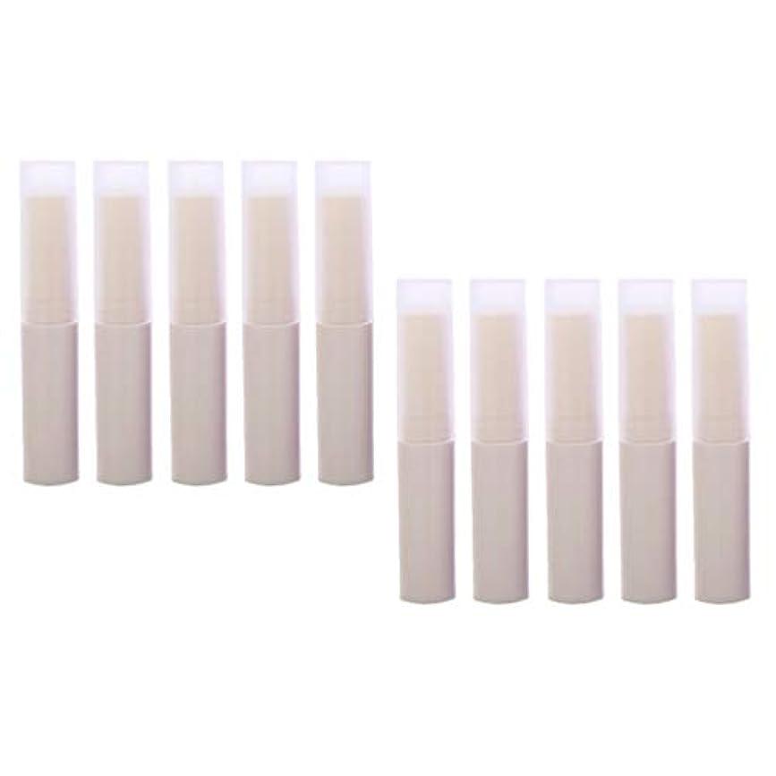 思慮深いストリーム作りプラスチック製 リップクリーム容器 空チューブ 化粧品容器 詰替え容器 10個 全7色 - ベージュ