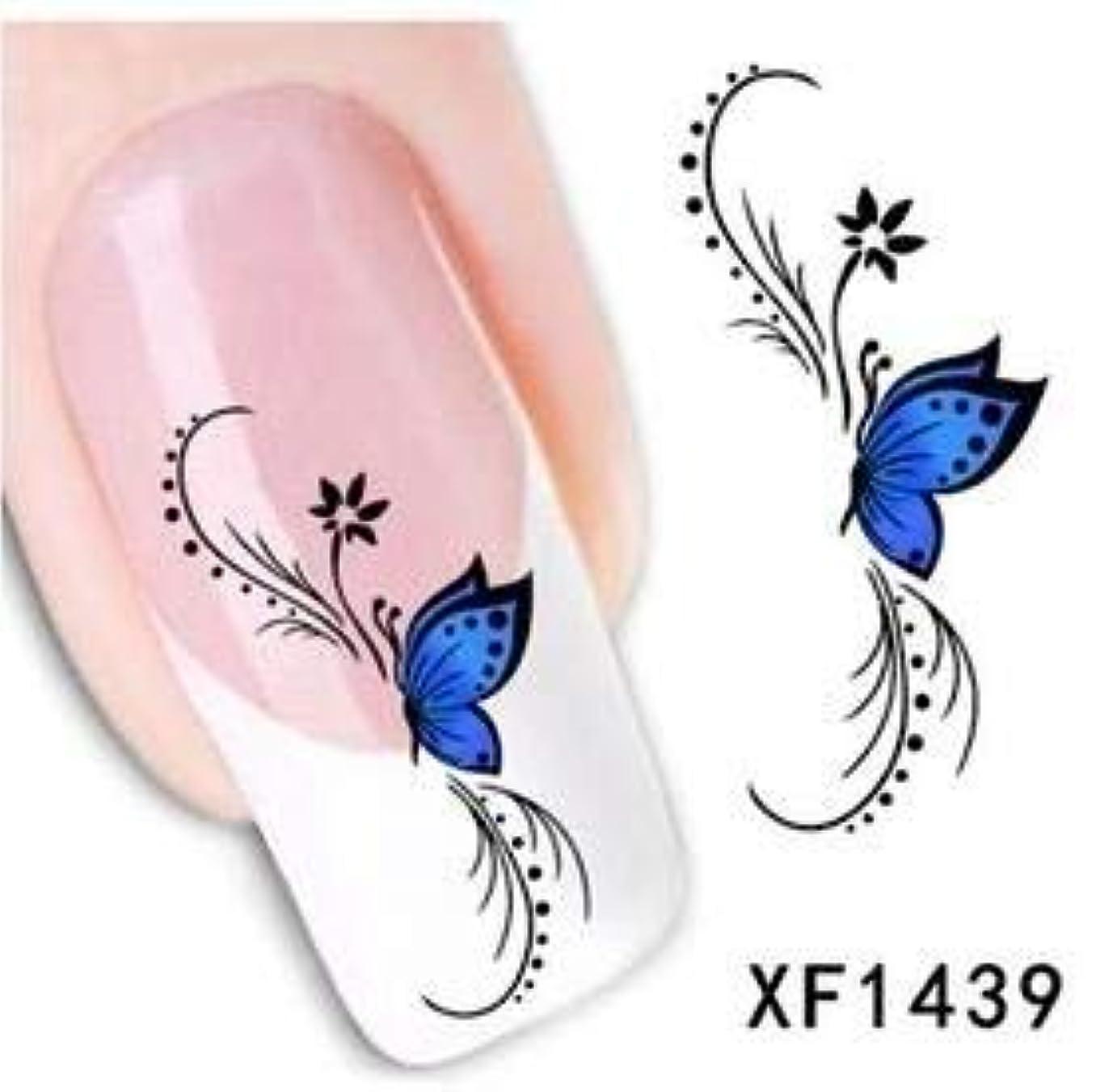 普通に失国民投票MEI1JIA CELINEZL 5ピースファッションマニキュアデカール花柄デザイン水転写ステッカー(XF1422) (色 : XF1439)