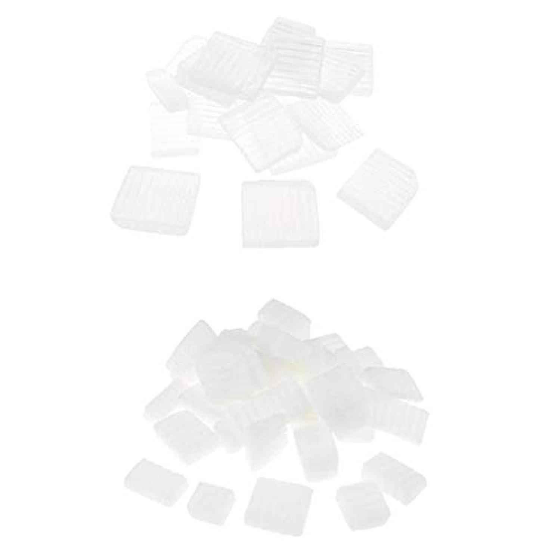 歴史的確かな退却Baoblaze 固形せっけん 2KG 2種 ホワイト 透明 DIYハンドメイド ソープ原料 石鹸製造 古典的