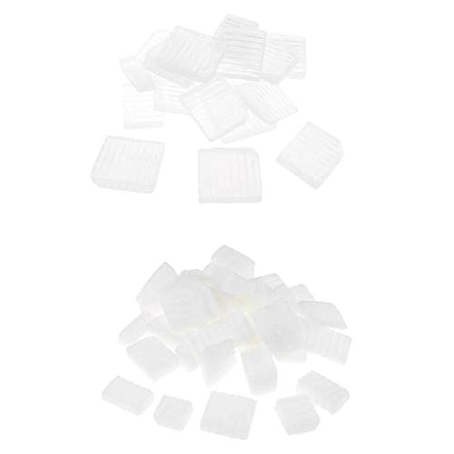 意図する言い訳瞑想的Baoblaze 固形せっけん 2KG 2種 ホワイト 透明 DIYハンドメイド ソープ原料 石鹸製造 古典的