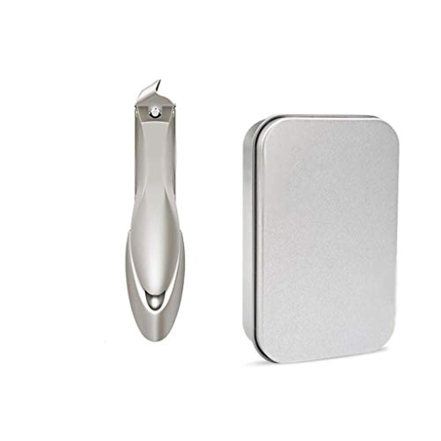 意味デザートエミュレーション爪切り 大中小ステンレス鋼の爪切りキューティクルはさみ爪はさみ爪切りトリマートリマー爪ツール ネイル (サイズ : A)