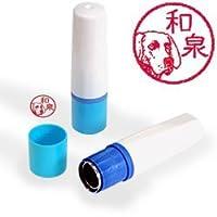 【動物認印】犬ミトメ87・ワイマラナー ホルダー:ブルー/カラーインク: 赤