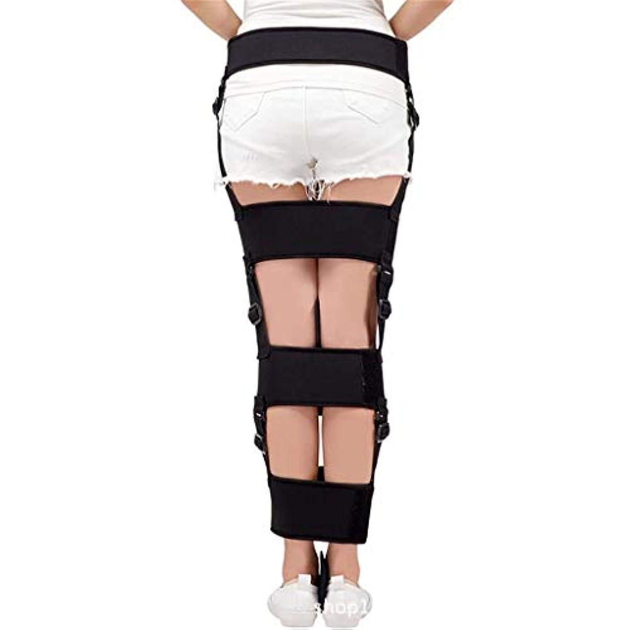 矯正ゾーン整形調節可能なO/Xタイプ脚矯正ボウレッグスレギンス股関節矯正脚コレクター使用日夜S M L XL黒太ももサポート