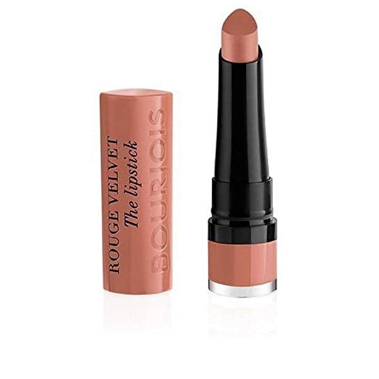 革新変える遠え[Bourjois ] ブルジョワルージュのベルベットの口紅ちょっとヌード1 - Bourjois Rouge Velvet Lipstick Hey Nude 1 [並行輸入品]