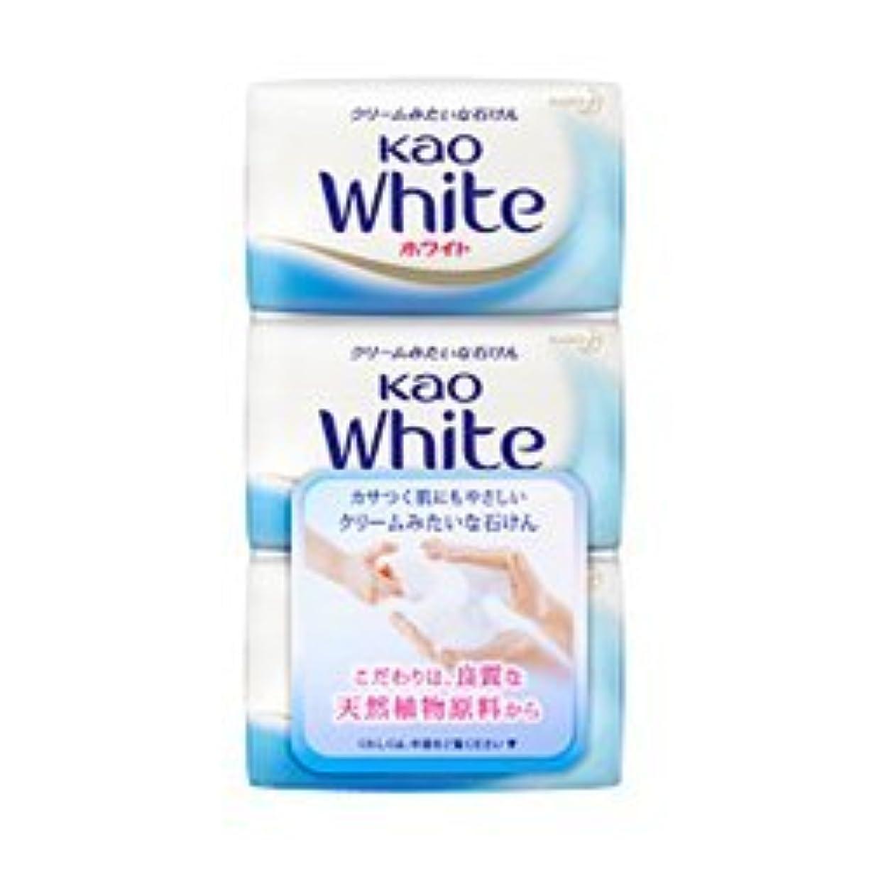 ふつう冷笑する【花王】花王ホワイト レギュラーサイズ (85g×3個) ×5個セット