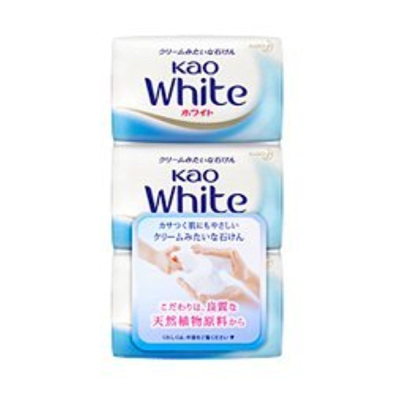 すでに特定の衝撃【花王】花王ホワイト レギュラーサイズ (85g×3個) ×20個セット