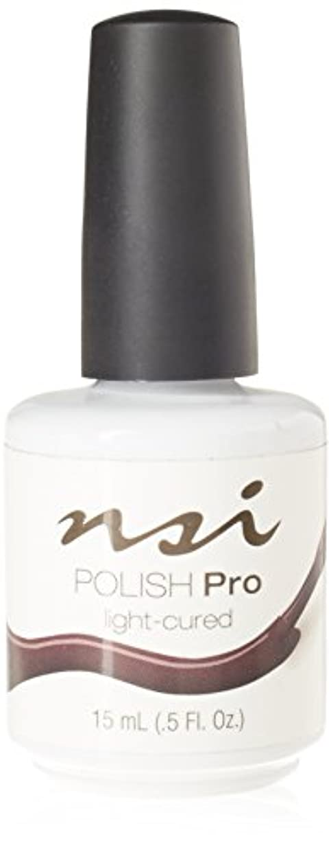 ラップトップアリーナピッチャーNSI Polish Pro Gel Polish - Espresso - 0.5oz/15ml