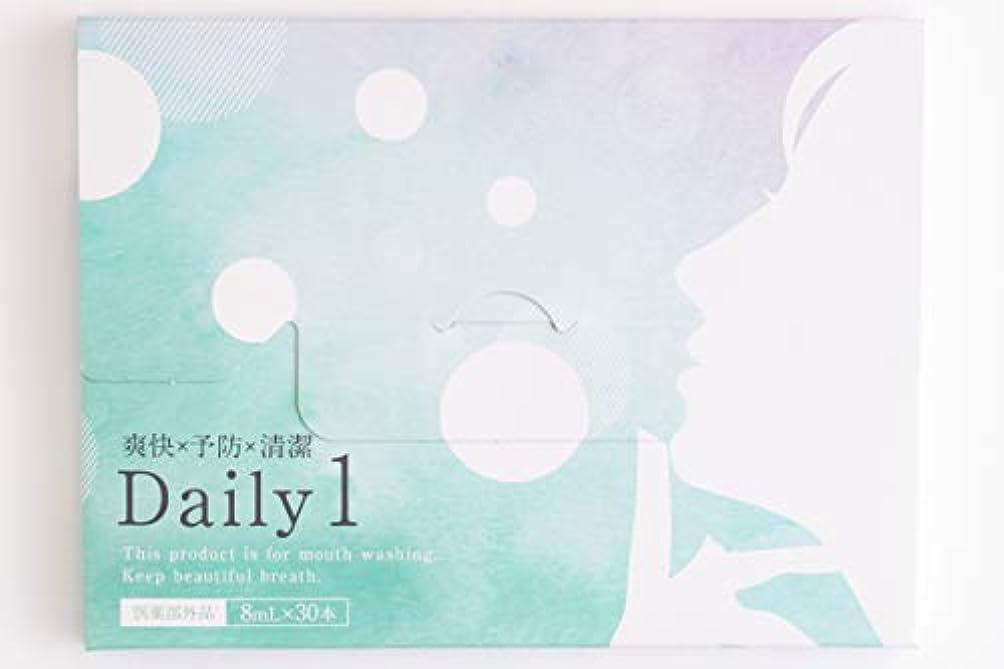 磁石展示会初心者Daily1(デイリーワン)スティックタイプマウスウォッシュ 1箱30本入り