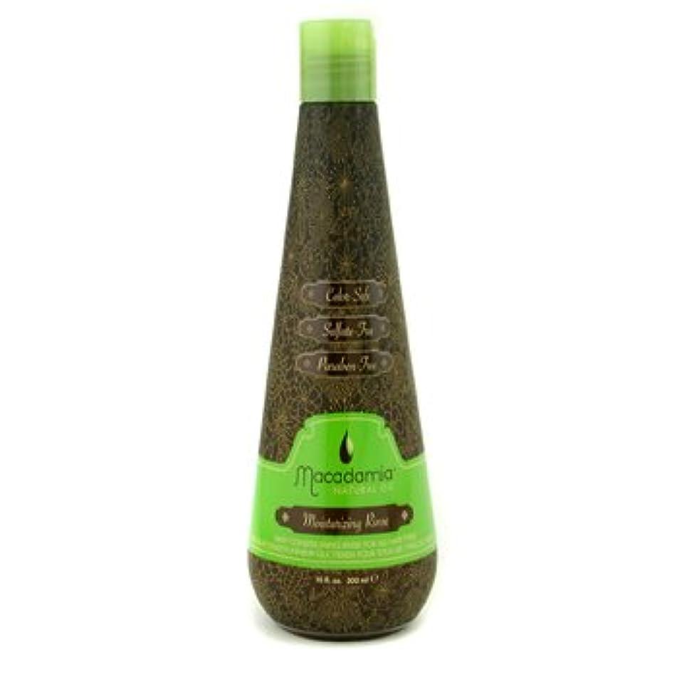 平均礼儀不格好[マカダミアナチュラルオイル] モイスチャライジングデイリーコンディショニングリンス ( オールヘアタイプ ) 300ml/10oz