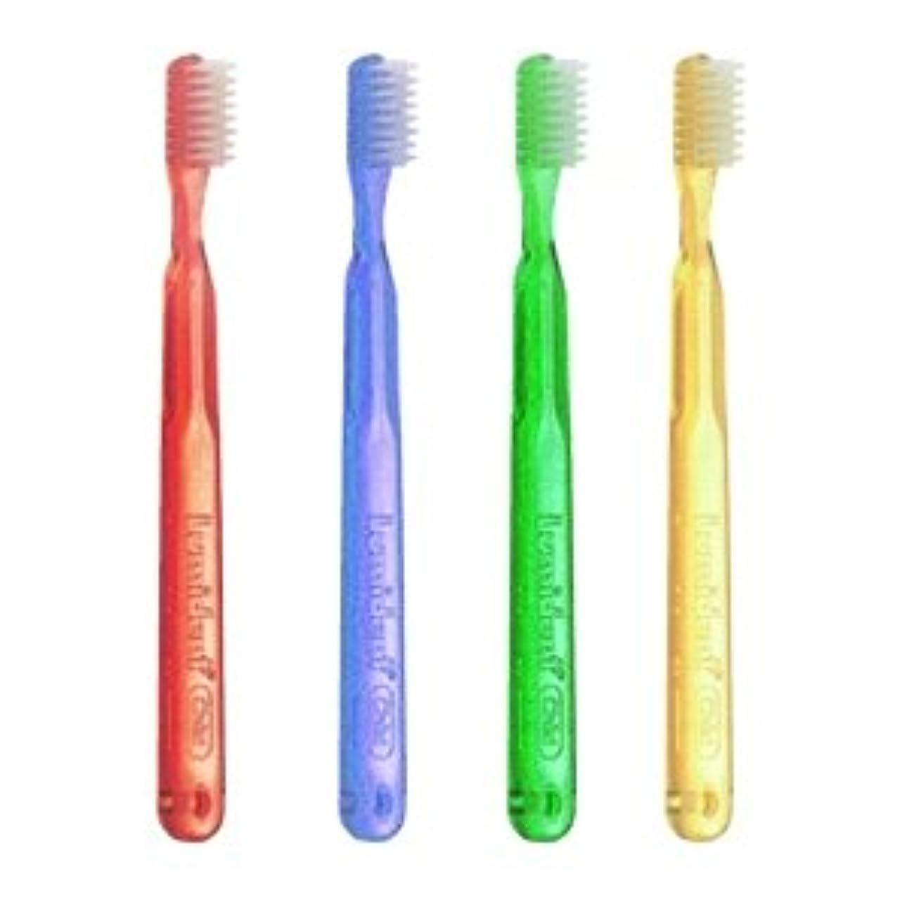 圧縮するリズム低いヘレウス ルミデント 歯ブラシ チャイルド 1本