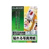 (まとめ)エレコム 貼れる写真用紙 EDT-NLL10【×10セット】 ds-1617584