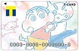 クレヨンしんちゃん Tカード ポイント