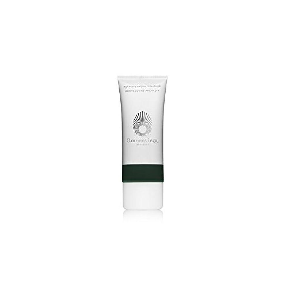 精錬顔のポリッシャー(100ミリリットル) x2 - Omorovicza Refining Facial Polisher (100ml) (Pack of 2) [並行輸入品]