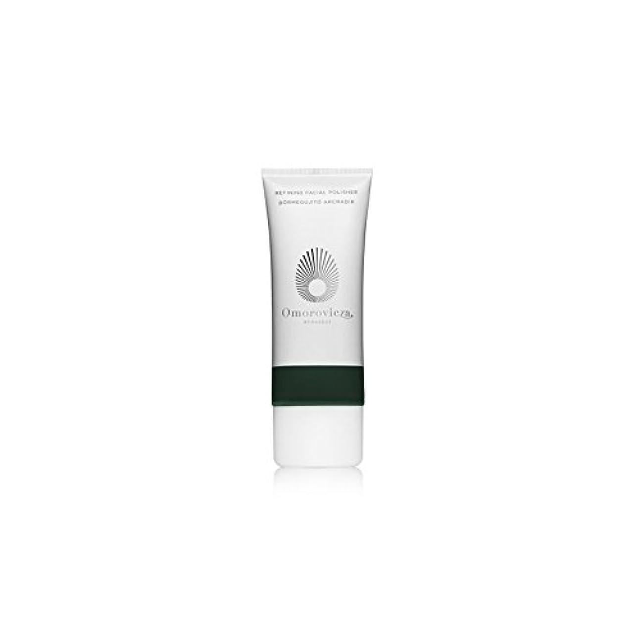 差アンペア肝Omorovicza Refining Facial Polisher (100ml) (Pack of 6) - 精錬顔のポリッシャー(100ミリリットル) x6 [並行輸入品]