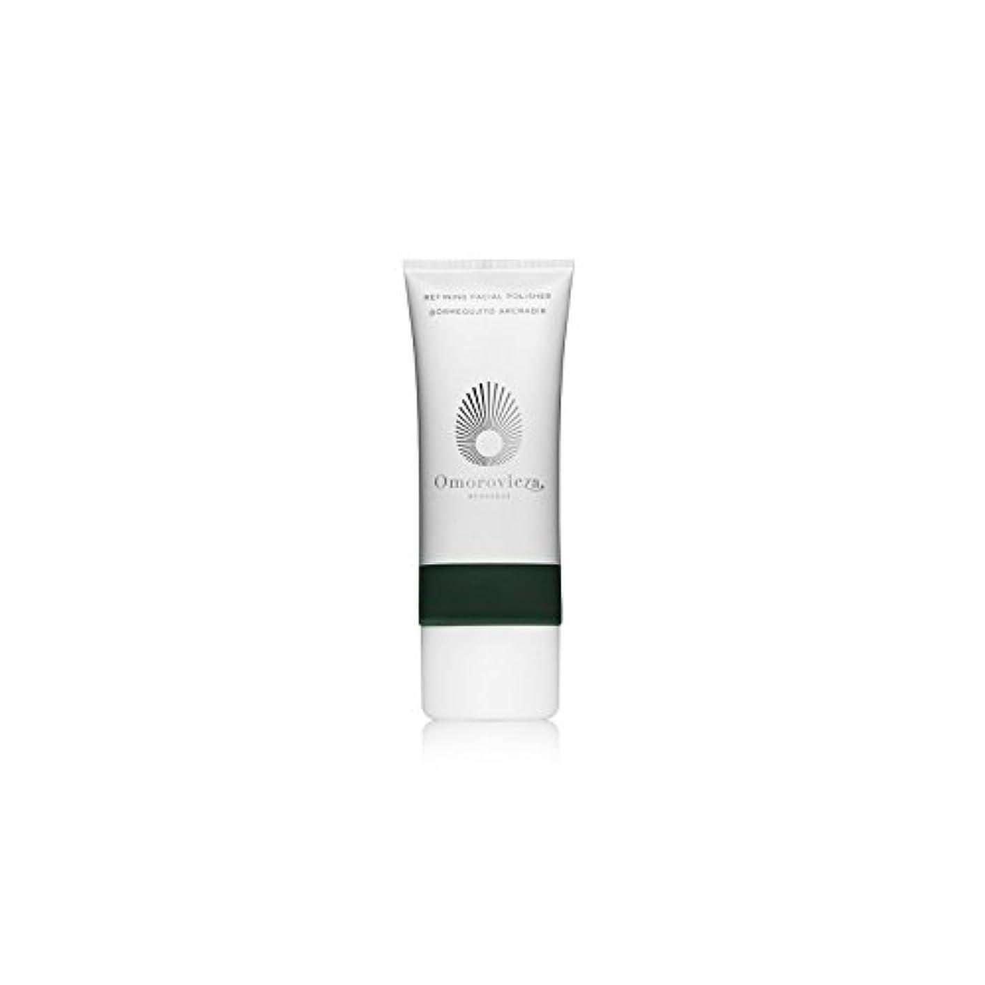 裁判所中毒ファイアルOmorovicza Refining Facial Polisher (100ml) (Pack of 6) - 精錬顔のポリッシャー(100ミリリットル) x6 [並行輸入品]