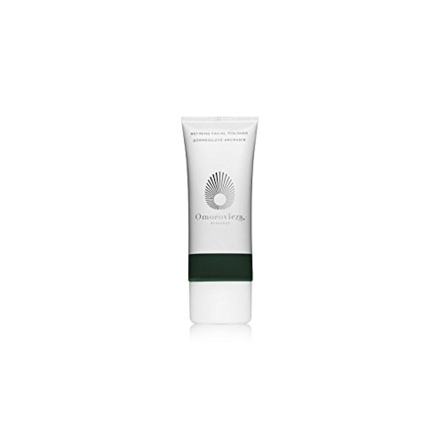類推趣味知らせるOmorovicza Refining Facial Polisher (100ml) (Pack of 6) - 精錬顔のポリッシャー(100ミリリットル) x6 [並行輸入品]