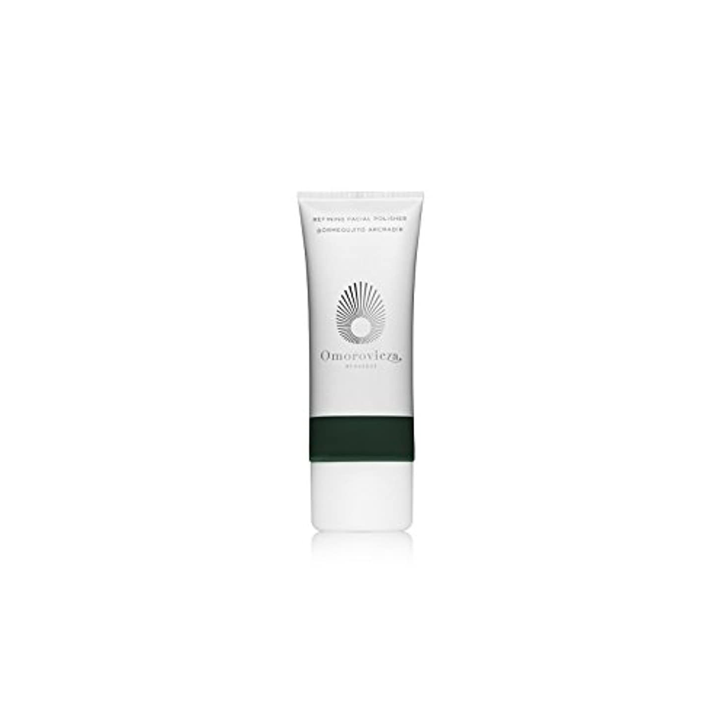 ゼリータクトいらいらさせる精錬顔のポリッシャー(100ミリリットル) x2 - Omorovicza Refining Facial Polisher (100ml) (Pack of 2) [並行輸入品]