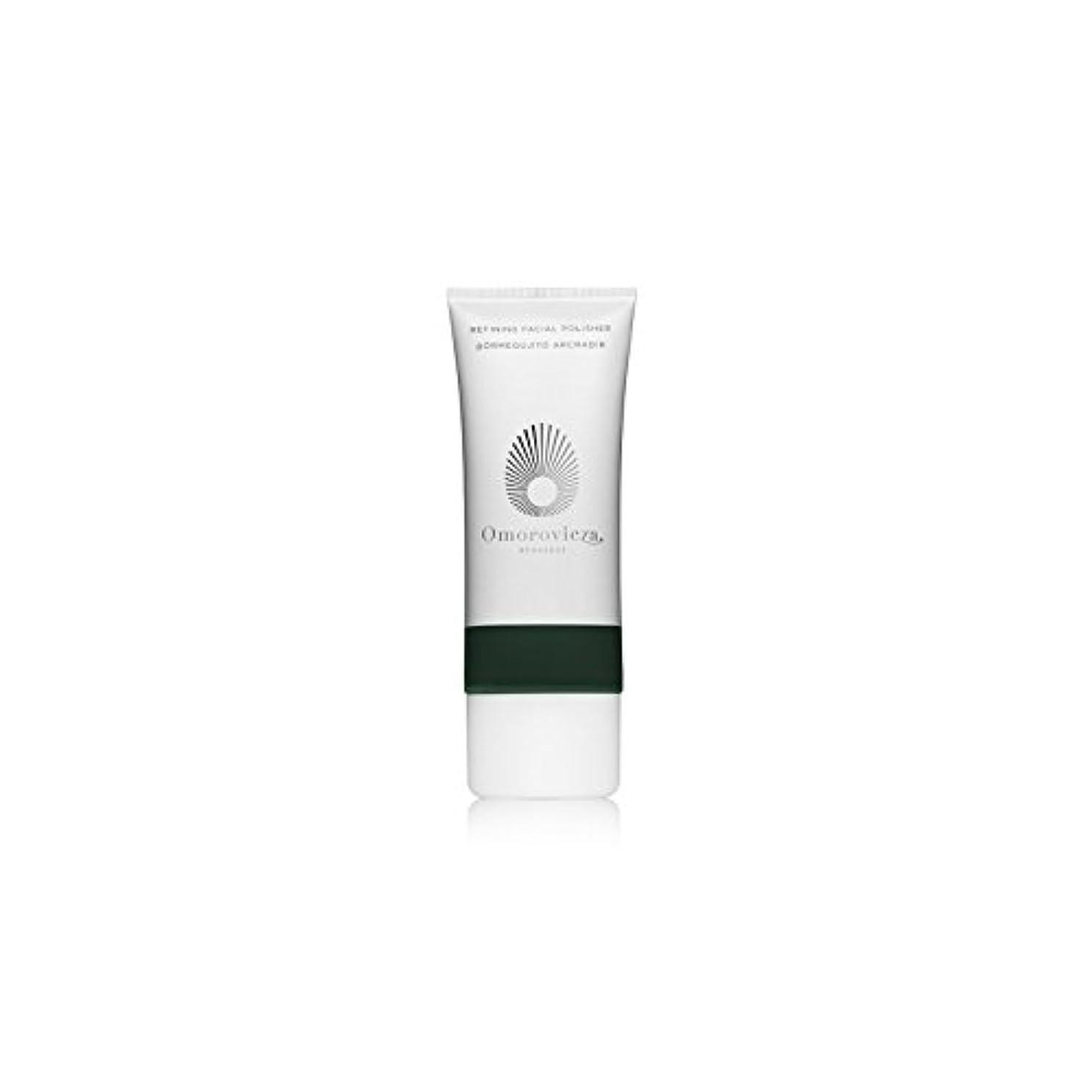 Omorovicza Refining Facial Polisher (100ml) - 精錬顔のポリッシャー(100ミリリットル) [並行輸入品]