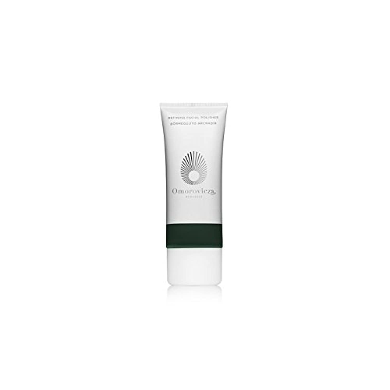Omorovicza Refining Facial Polisher (100ml) (Pack of 6) - 精錬顔のポリッシャー(100ミリリットル) x6 [並行輸入品]