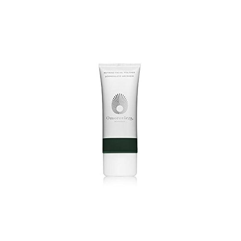 精錬顔のポリッシャー(100ミリリットル) x4 - Omorovicza Refining Facial Polisher (100ml) (Pack of 4) [並行輸入品]