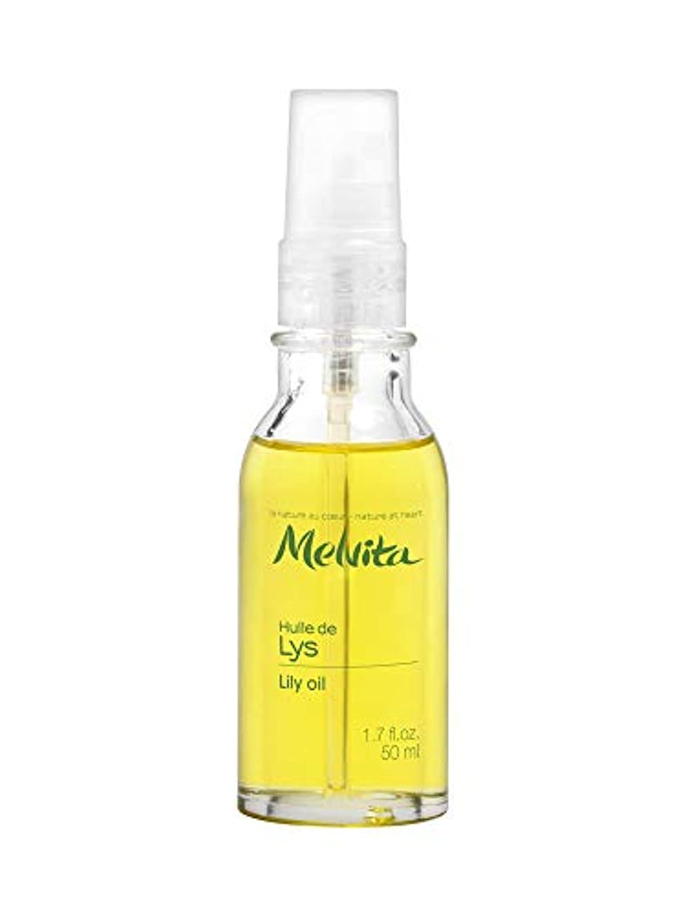 予防接種限りなく対応するメルヴィータ MELVITA ビオオイル リリーオイル 50ml [並行輸入品]