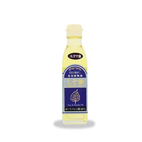 しそ油(184ml)×1本/えごま油 エゴマ油 紫蘇油 オイル おにぎり//