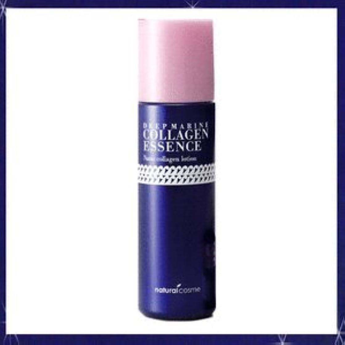 紫のアーチドームディープマリンコラーゲンエッセンスローションNC1000