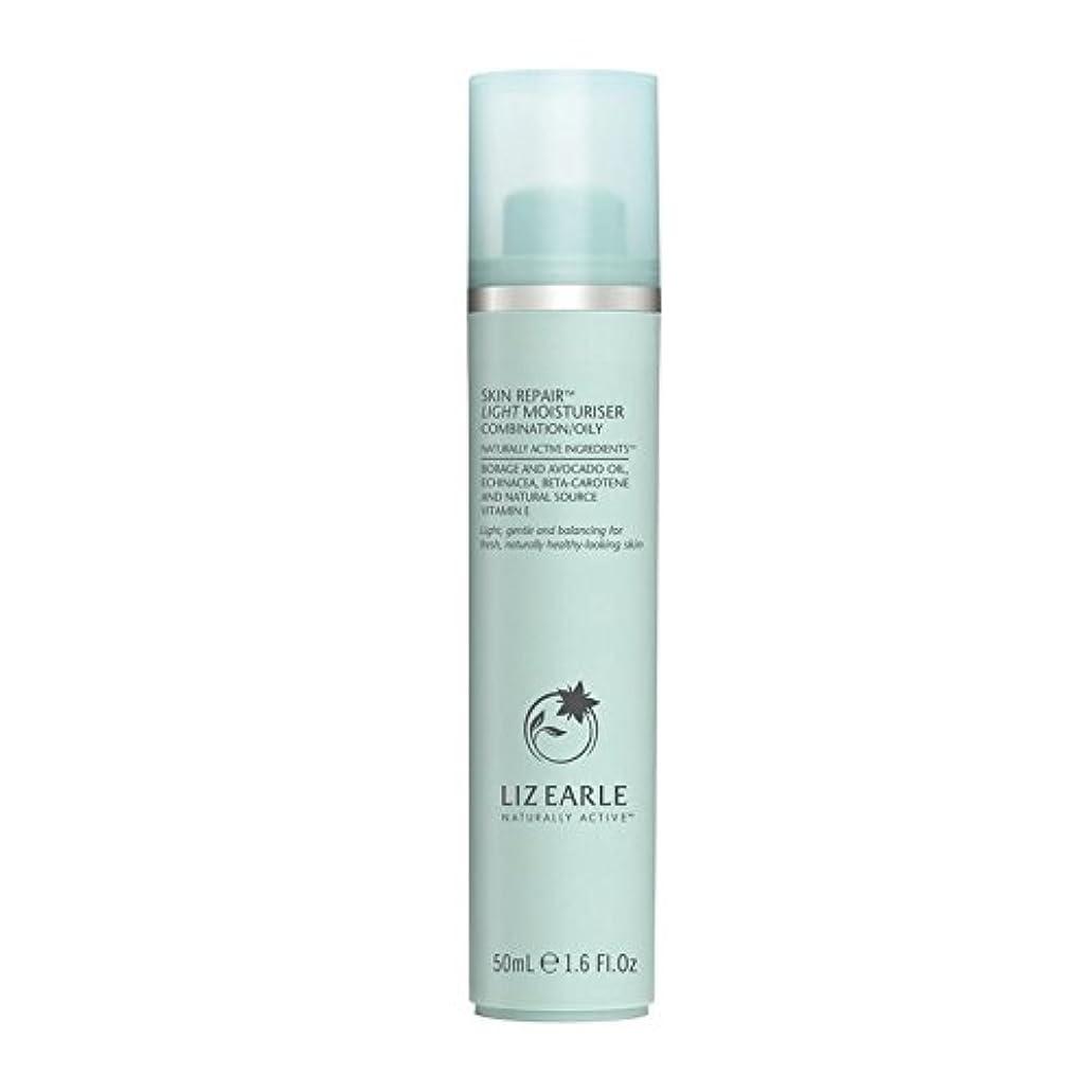 ヒント安全特徴づけるリズアールスキンリペア光の保湿剤の組み合わせ/油性50ミリリットル x2 - Liz Earle Skin Repair Light Moisturiser Combination/Oily 50ml (Pack of...