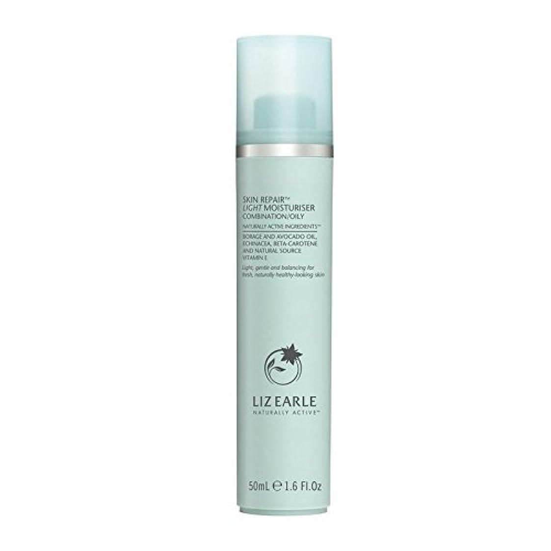 クラシック非常にあたりリズアールスキンリペア光の保湿剤の組み合わせ/油性50ミリリットル x2 - Liz Earle Skin Repair Light Moisturiser Combination/Oily 50ml (Pack of...