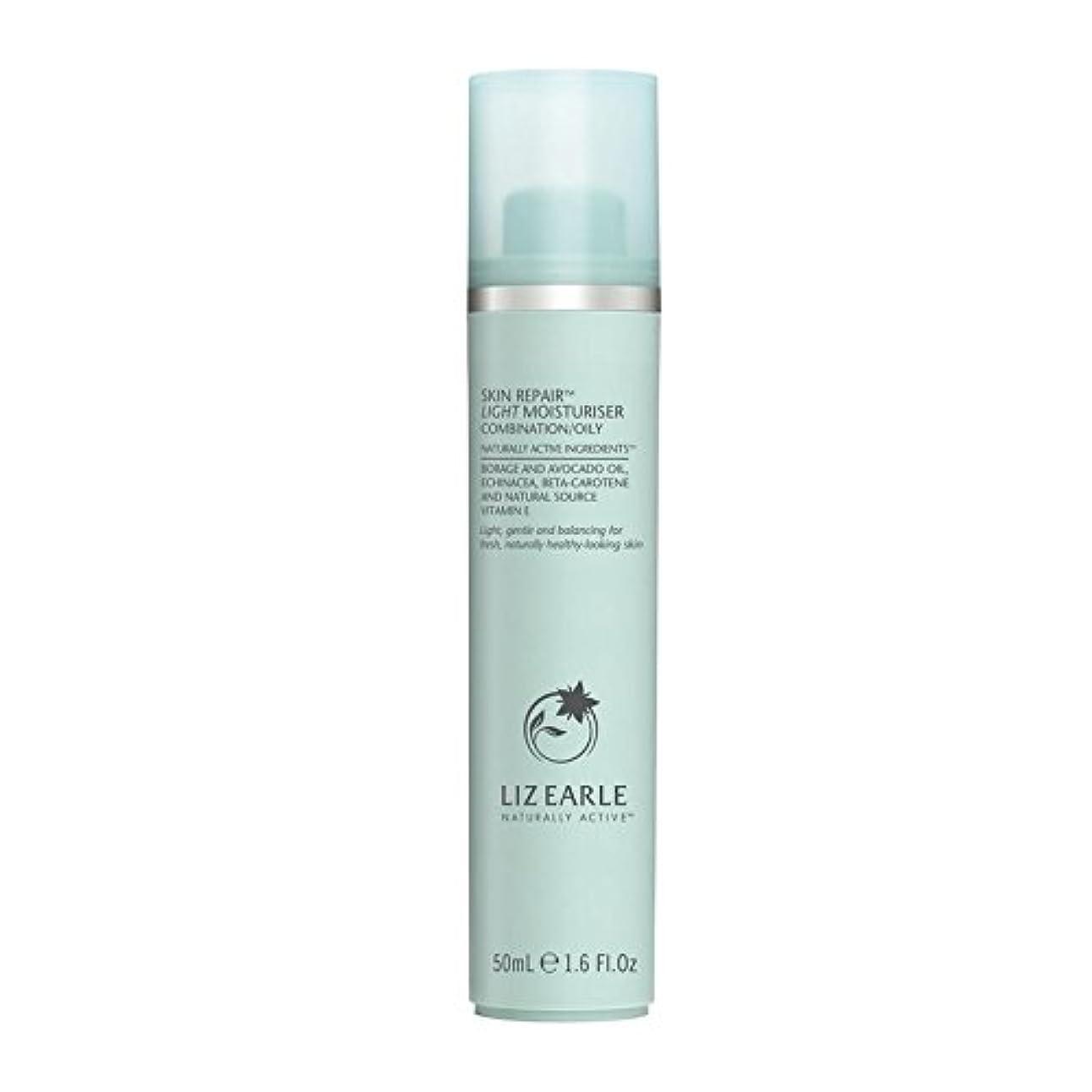 覚えている腹部永続リズアールスキンリペア光の保湿剤の組み合わせ/油性50ミリリットル x4 - Liz Earle Skin Repair Light Moisturiser Combination/Oily 50ml (Pack of...