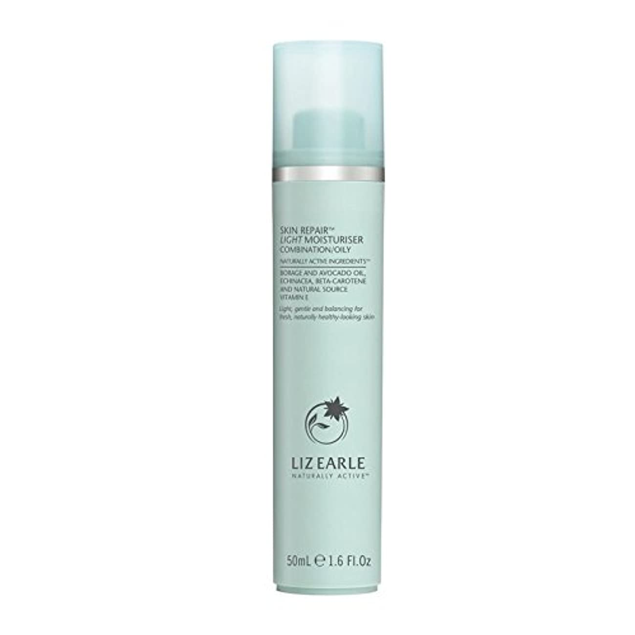 熟達パスモールリズアールスキンリペア光の保湿剤の組み合わせ/油性50ミリリットル x4 - Liz Earle Skin Repair Light Moisturiser Combination/Oily 50ml (Pack of...