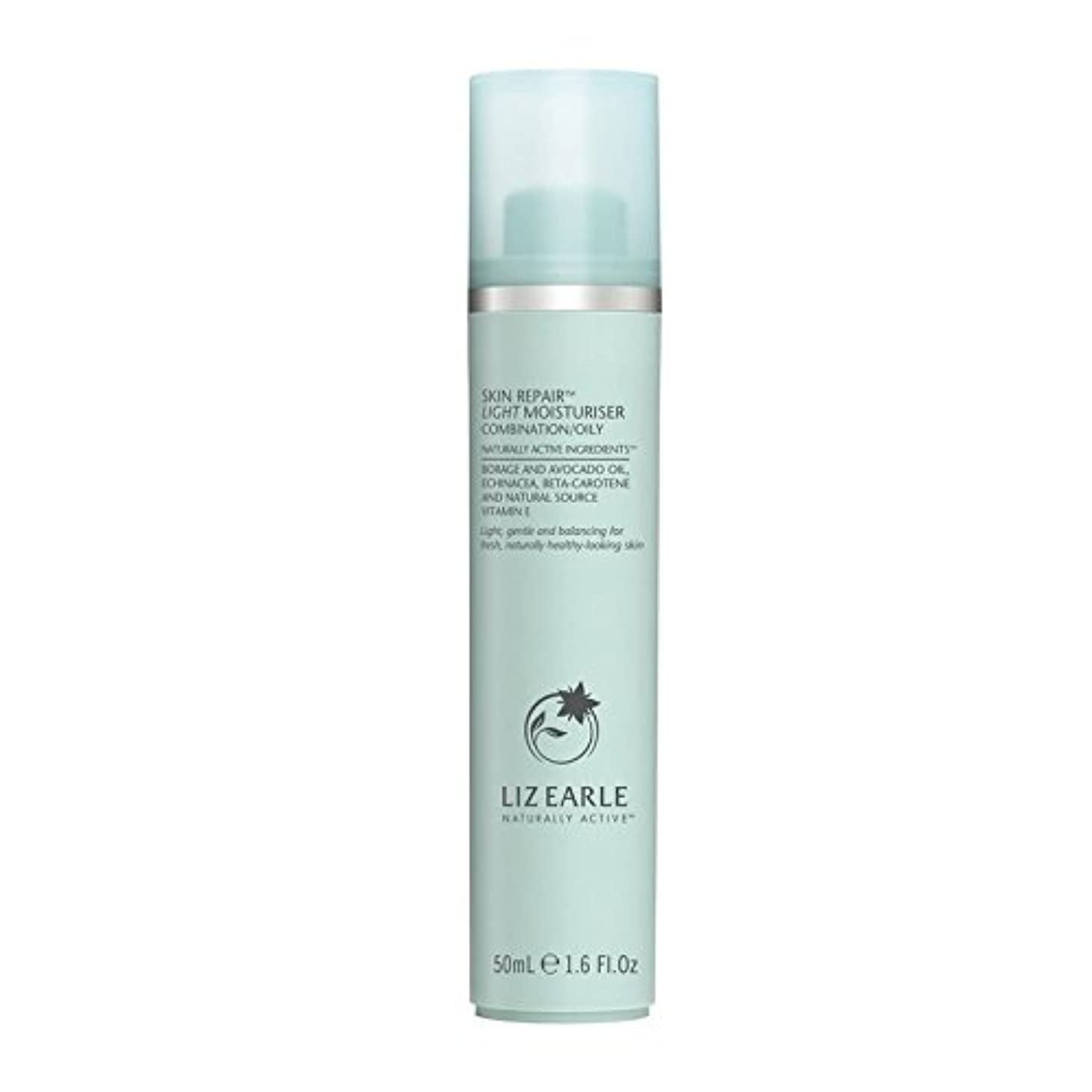 細部通訳不快なLiz Earle Skin Repair Light Moisturiser Combination/Oily 50ml - リズアールスキンリペア光の保湿剤の組み合わせ/油性50ミリリットル [並行輸入品]