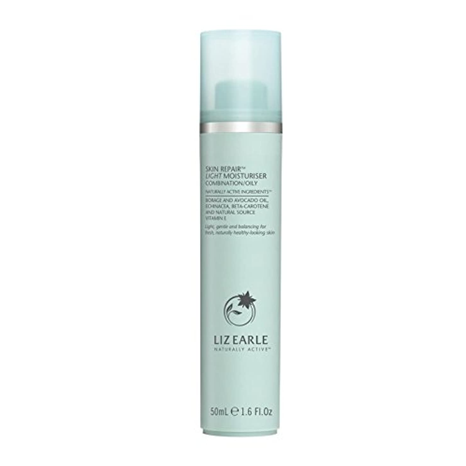 路地ヘルメット大臣リズアールスキンリペア光の保湿剤の組み合わせ/油性50ミリリットル x4 - Liz Earle Skin Repair Light Moisturiser Combination/Oily 50ml (Pack of...