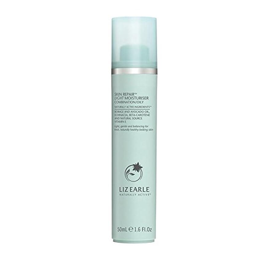 冷淡なベイビー億Liz Earle Skin Repair Light Moisturiser Combination/Oily 50ml (Pack of 6) - リズアールスキンリペア光の保湿剤の組み合わせ/油性50ミリリットル...