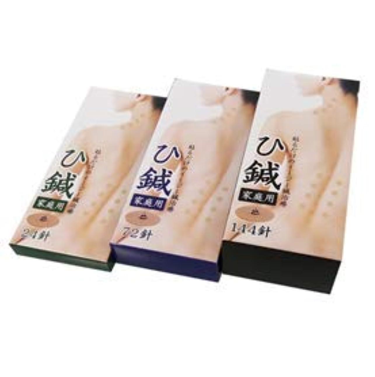 ゴール鋸歯状数学【ケース売り】イージー鍼治療 ひ鍼家庭用 24針×30