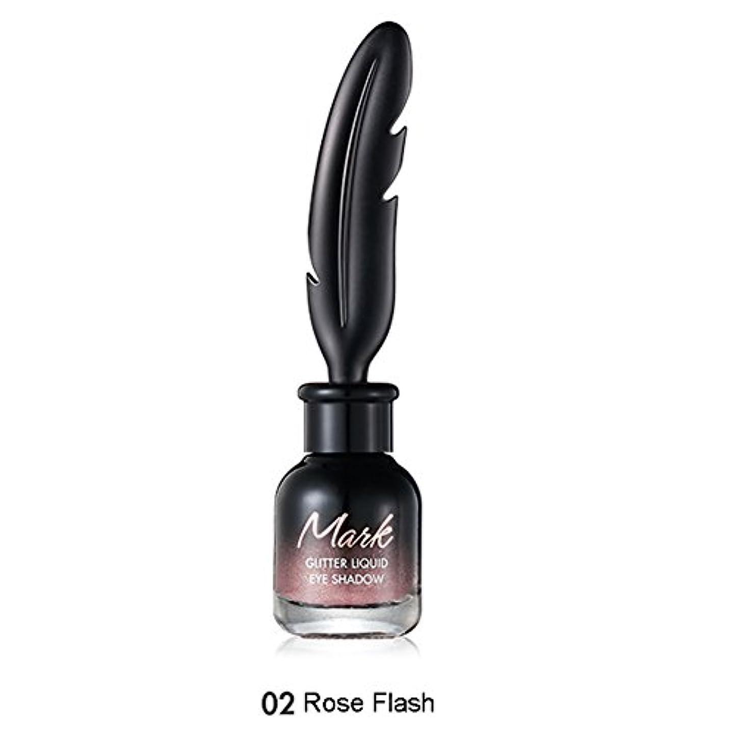 ナイトスポットトロピカル欺トニモリー TONYMOLY Mark Glitter Liquid Eye Shadow #02 Rose Flash