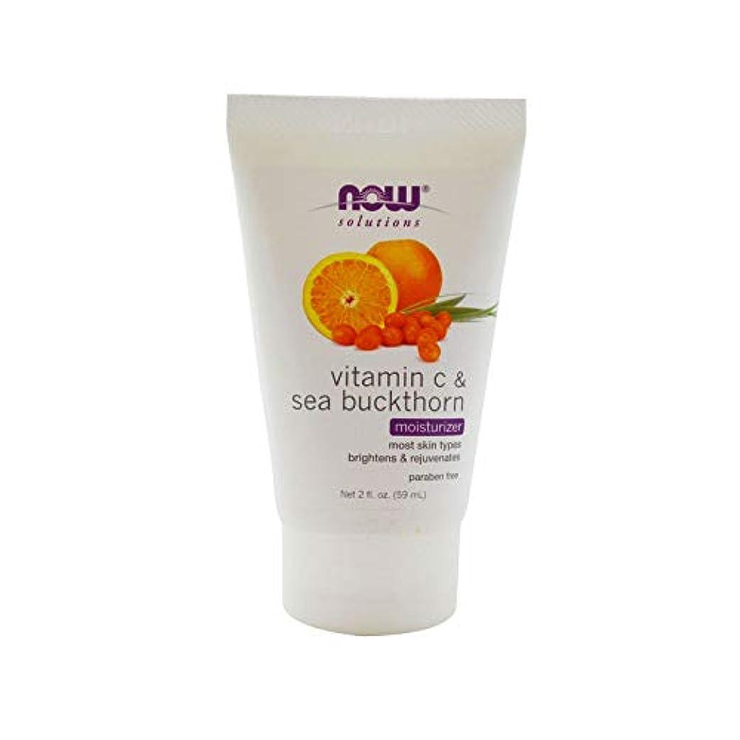 弱点協力する単調な海外直送品 Now Foods Vitamin C & Sea Buckthorn Moisturizer, 2 oz