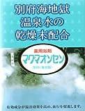 薬用浴剤 マグマオンセン 21包入 一番お得な5箱セット