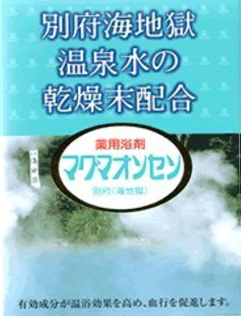 火薬襟組み合わせ薬用浴剤マグマオンセン 15g×21包入
