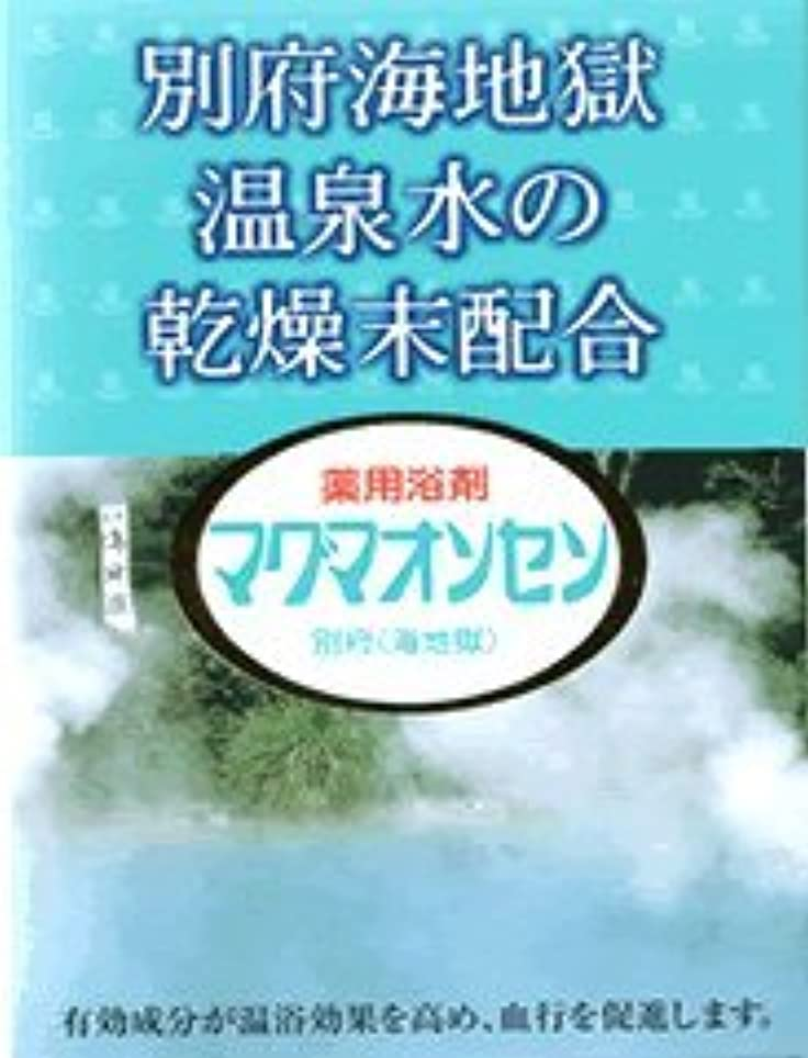 哺乳類カストディアン花輪薬用浴剤マグマオンセン 15g×21包入