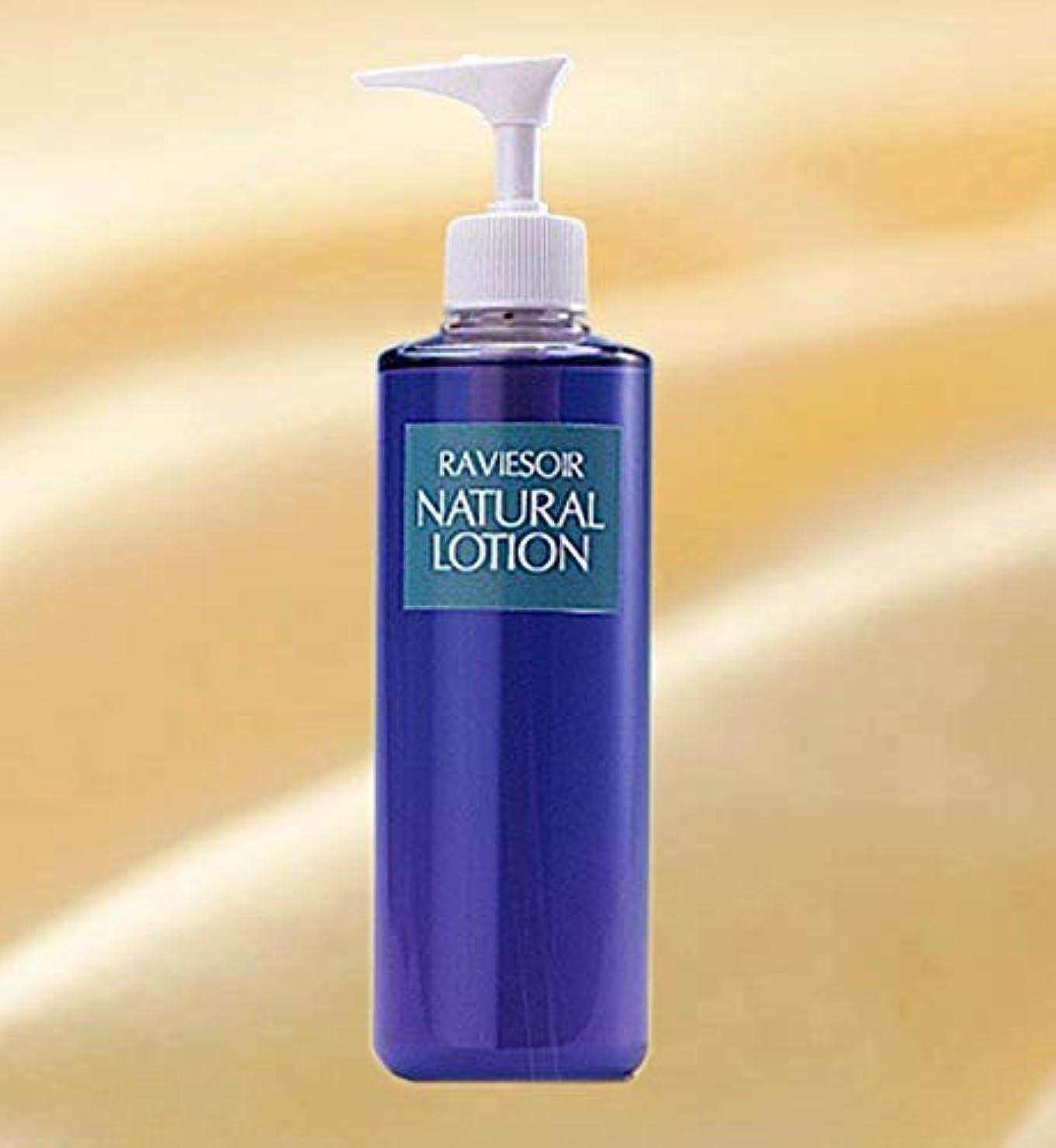 かみそりドラゴンお酢ラヴィソワール ナチュラルローション(250ml)Raviesoir Natural Lotion
