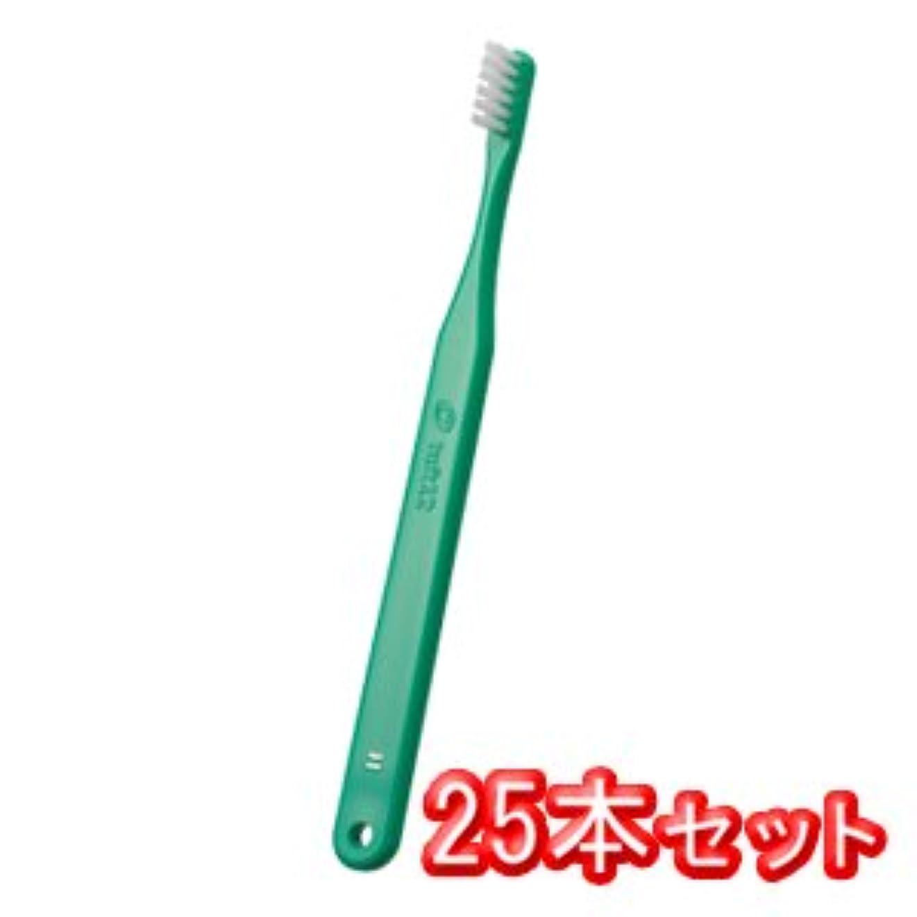 想起減衰話すオーラルケア タフト12 歯ブラシ 25本入 ハード H グリーン