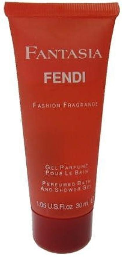 キャメル圧縮するクリームフェンディ[FENDI]ファンタジアシャワージェル30ml