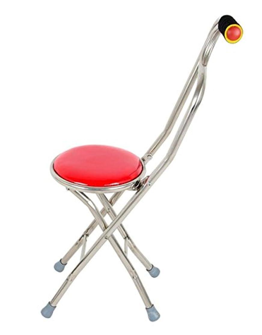 局以来フォーマット折り畳み式のスツールパッド入り折りたたみスツールポータブル折り畳み椅子軽量コンパクトクッションパッド折り畳みスツールをクッション