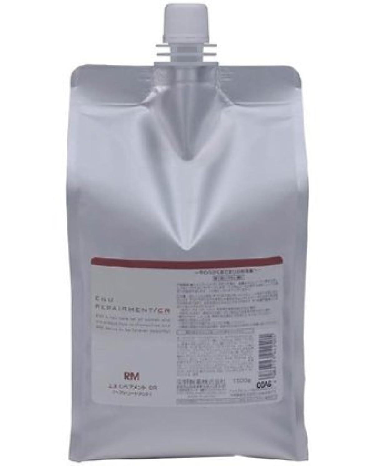 関与する池コットン中野製薬 ENU エヌ リペアメント CR 1500g レフィル 詰替え用