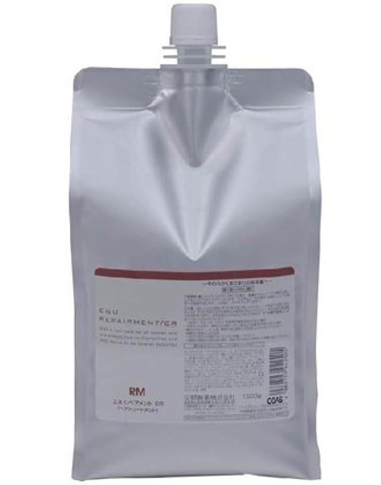 段階処方する多数の中野製薬 ENU エヌ リペアメント CR 1500g レフィル 詰替え用