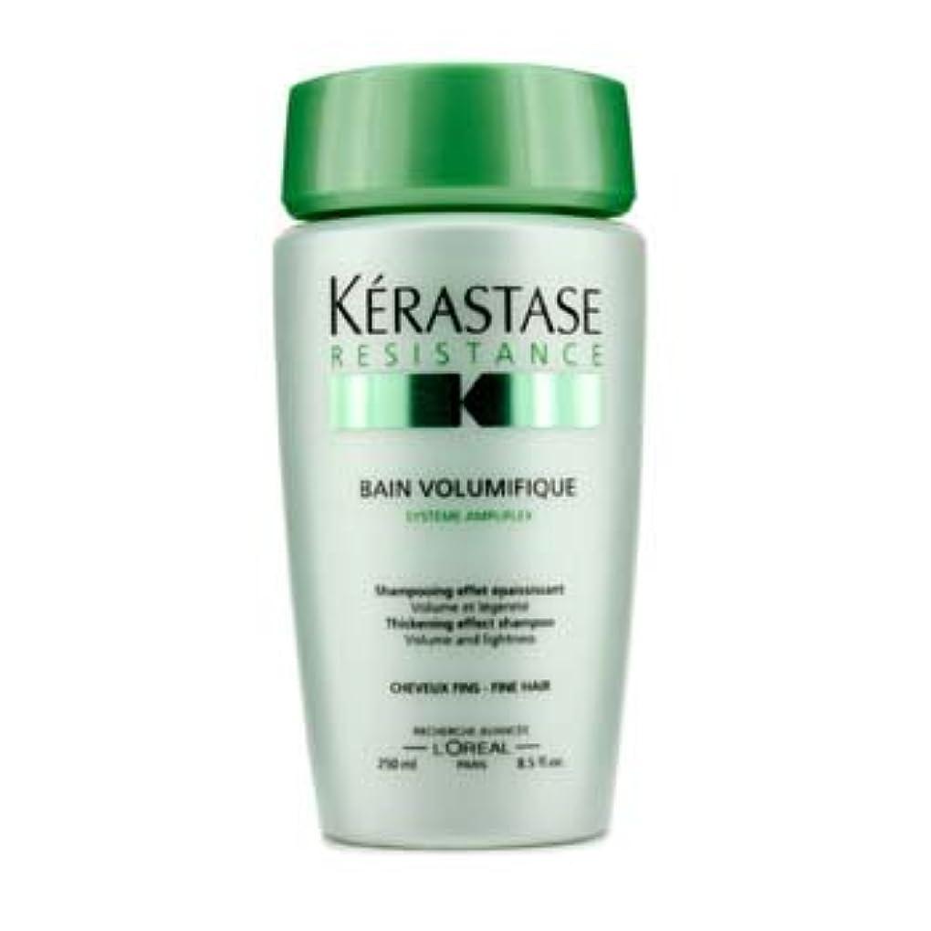 困惑する範囲軽減する[Kerastase] Resistance Bain Volumifique Thickening Effect Shampoo (For Fine Hair) 250ml/8.5oz